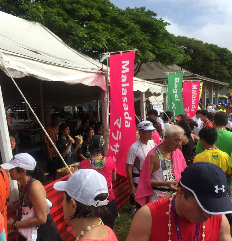 Honolulu Marathon Review