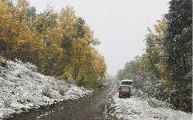 Misadventures in Camping: Mud. Leaves. Snow. Crash.