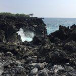 Hawaii: 30 Second Recap